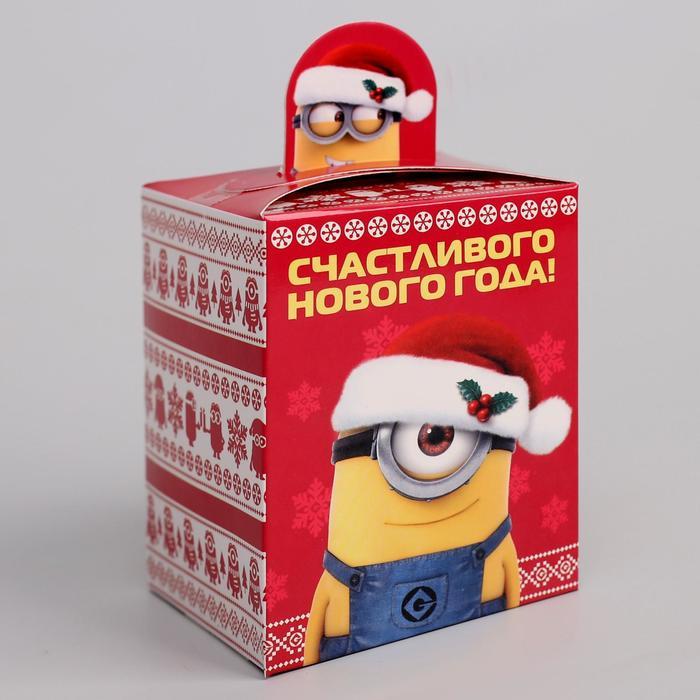 """Коробка подарочная складная """"Счастливого Нового Года"""", Гадкий Я, 8 х 10 х 8 см"""
