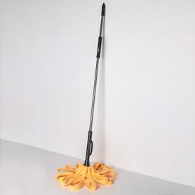 Швабра с отжимом Доляна, стальная ручка 126 см, насадка из вискозы