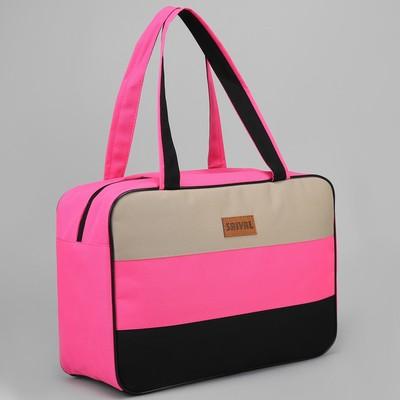 Купить Дорожные и спортивные сумки SAIVAL оптом по цене от 759 руб и ... 7f784c7754a