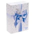 Складная коробка «Волшебные моменты счастья», 16 × 23 × 7.5 см
