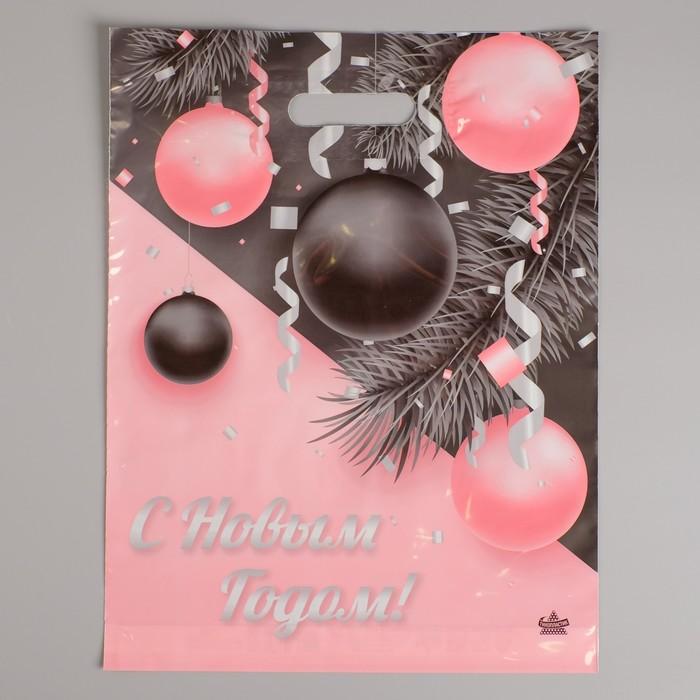 """Пакет """"Мерцающие шарики"""", полиэтиленовый с вырубной ручкой, 40 х 31 см, 60 мкм - фото 308291934"""