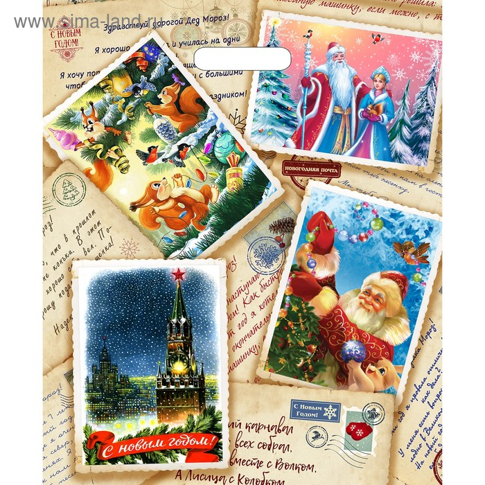 """Пакет """"Новогодняя почта"""", полиэтиленовый с вырубной ручкой, 45х38 см, 60 мкм"""
