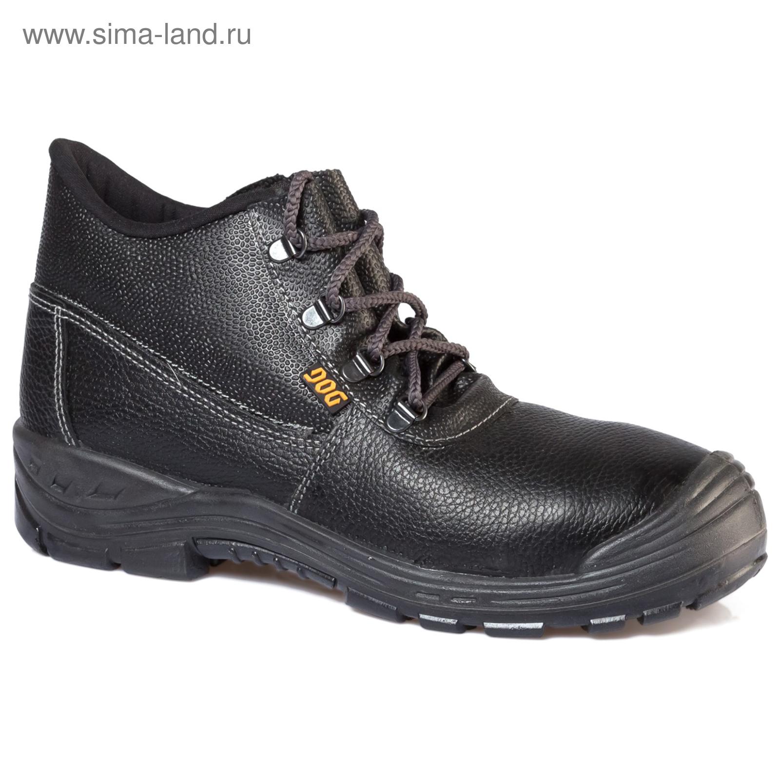 Ботинки кожаные Строитель мод. А112 КП (41) (3845850) - Купить по ... b5c6a4ec678