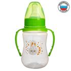 Бутылочка для кормления «Зайка Тяпа» детская приталенная, с ручками, 150 мл, от 0 мес., цвет зелёный