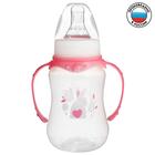 Бутылочка для кормления «Моя зая» детская приталенная, с ручками, 150 мл, от 0 мес., цвет розовый