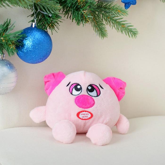 """Мягкая музыкальная игрушка """"Задумчивая свинка"""" 11 см"""