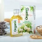 "Масло кунжутное ""Organic"", 100 мл"