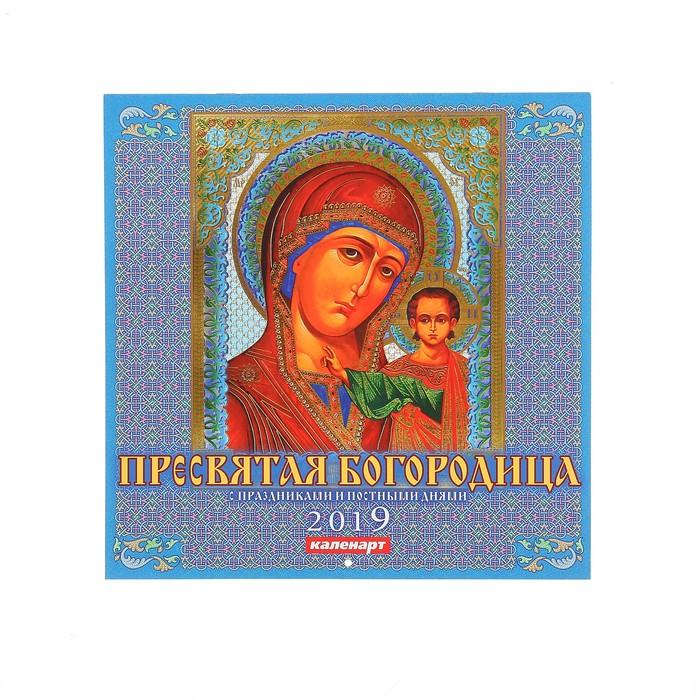 """Календарь на скрепке """"Православный. Пресвятая Богородица"""" 2019 год, 28,5х28,5см"""