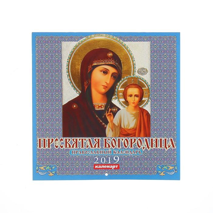 """Календарь на скрепке """"Православный. Пресвятая Богородица"""" 2019 год, 23х23см"""
