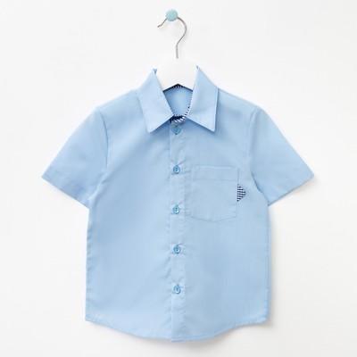 Сорочка для мальчика, рост 98 см, цвет голубой