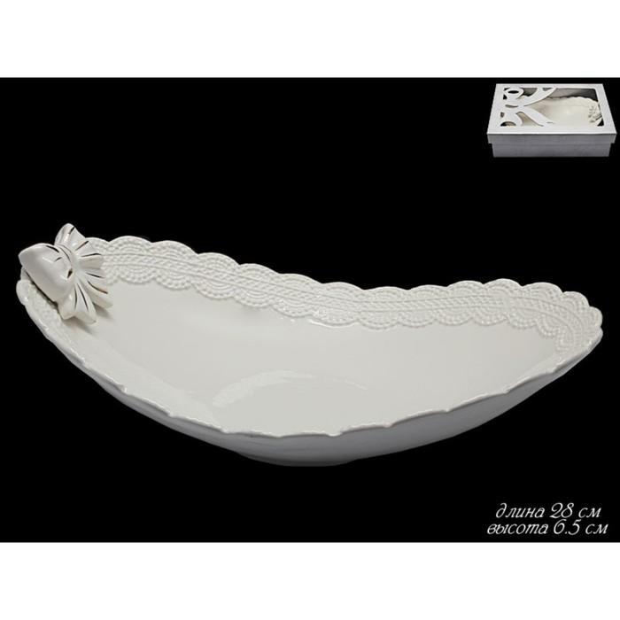 Овальное блюдо «Бантик», в подарочной упаковке