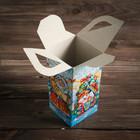 "Подарочная коробка ""Веселье"", сборная, 8 х 8 х 20 см"