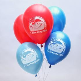 """Воздушные шары «С Днём Рождения», Тачки, 5 шт., 12"""" в Донецке"""