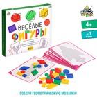 Настольная игра для малышей на логику «Весёлые фигурки» - фото 1039911