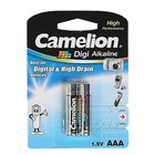 Батарейка алкалиновая Camelion LR03-2BL (LR03-BP2DG), 1.5В, блистер, 2 шт.