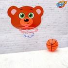 Игра баскетбол «Мишка»