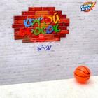 """WOOW TOYS Игра баскетбол """"Крутой бросок"""""""