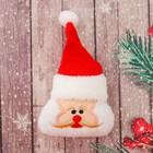 """Decor art — toy """"Santa Claus"""", 6,5 × 7,5 × 3 cm, set of 2 PCs"""
