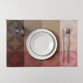 Napkin kitchen 45x30 cm
