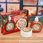 """Подарочный набор """"Исполнения желаний в Новом году"""": жидкое мыло и крем для рук"""