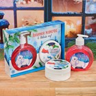 """Подарочный набор """"Любимой мамочке в Новый год"""": жидкое мыло и крем для рук"""