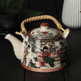 Чайник заварочный «Беседа», 600 мл, с металлическим ситом