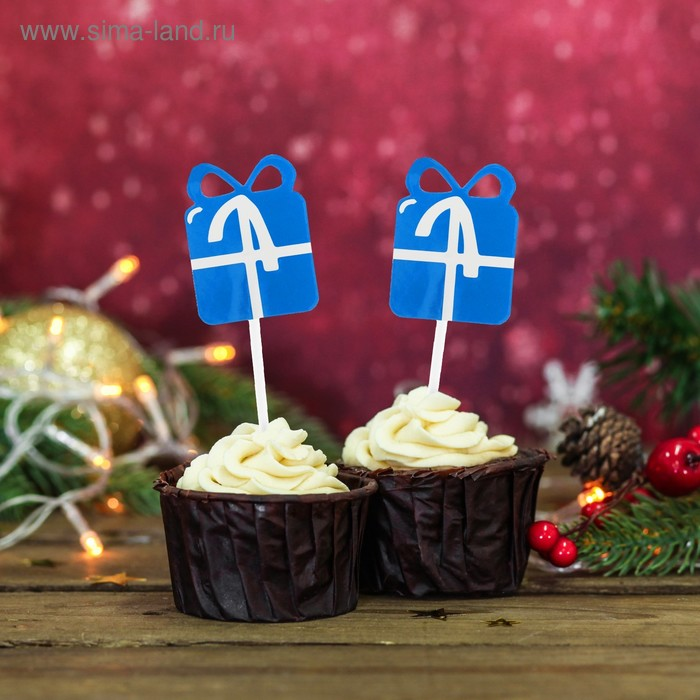 """Skewers for canapes """"Gifts"""" the color blue (set of 20 PCs)"""