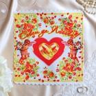 свадебные платочки для церемонии