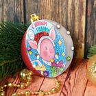 """Новогодний ёлочный шар с фреской """"С Новым годом!"""" Хрюшка + песок, блестки, стека, стразы"""