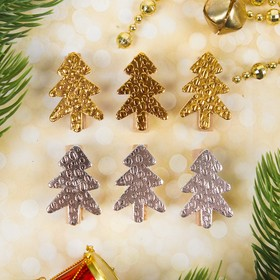 "Clothespin Christmas ""Magic Christmas tree"", 12 PCs in a set"