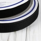 Липучка, 40мм*25±1м, цвет чёрный