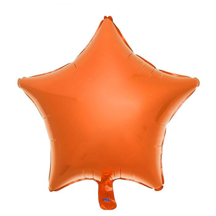 """Шар фольгированный 18"""" """"Звезда"""", матовый, цвет оранжевый - фото 308475653"""