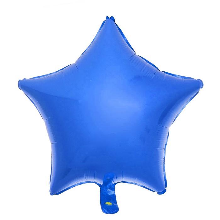 """Шар фольгированный 18"""" """"Звезда"""", матовый, цвет синий - фото 247043154"""