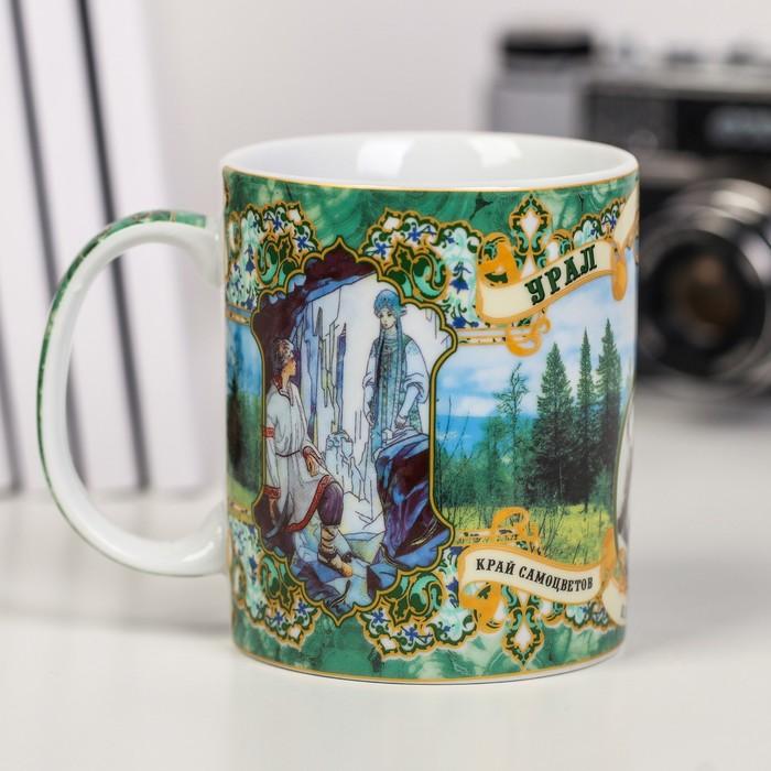Кружка «Урал. Бажов», 300 мл - фото 645636