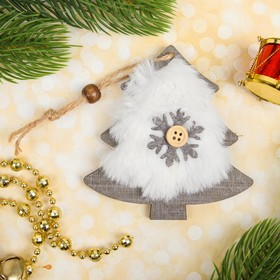 "Suspension new year's ""Fur-tree"""