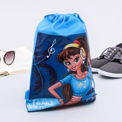 "Мешок для обуви ""Самая классная"", 26 х 37,5 см"