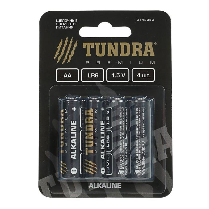 Батарейка алкалиновая TUNDRA, АА, LR6, блистер, 4 шт