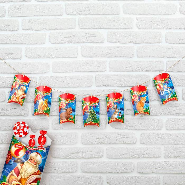 """Гирлянда новогодняя """"7 дней до Нового года"""" с прищепками"""