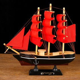 "Ship souvenir small ""three-masted"", side black with a white stripe, sail al, 22 × 5 × 21 cm"