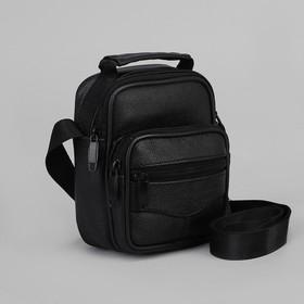 fd9f2ee9c038 Сумка мужская, отдел на молнии, 3 наружных кармана, регулируемый ремень,  цвет чёрный