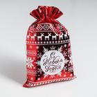 Мешочек подарочный парча «С Новым Годом», 16 х 24см