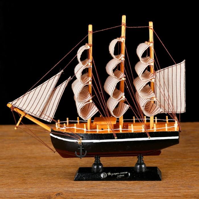 Корабль сувенирный малый «Илия», борта чёрные, паруса бежевые с полосами, 5,5×23,5×23,5 см - фото 797563993