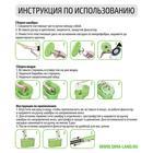 Набор для уборки: ведро на колёсиках с пластиковой центрифугой 16 л, швабра, запасная насадка из микрофибры, цвет МИКС - фото 919417