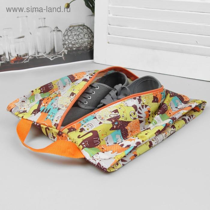 """Сумка для обуви """"Кошки"""", 1 отдел на молнии, принт цветной"""