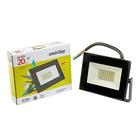 Прожектор светодиодный Smartbuy FL SMD, 20 Вт, 4100 K, IP65