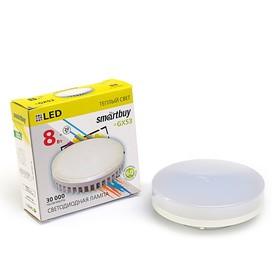 Лампа cветодиодная Smartbuy, Tablet, GX53, 8 Вт, 3000 К, матовое стекло, теплый белый свет