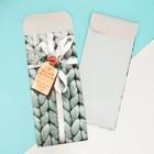 Пакетик подарочный «Уютные моменты счастья» , 13 × 28,9 см