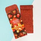 Пакетик подарочный «Волшебного нового года» , 13 × 28,9 см