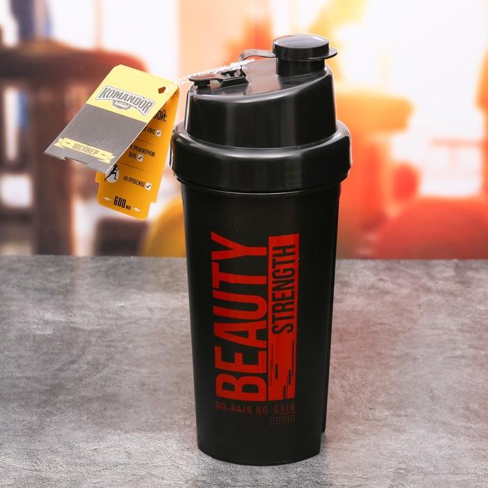"""Бутылка для воды (шейкер) """"Beauty"""", 600 мл"""