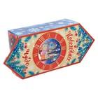 Сборная коробка‒конфета «Новогоднее чудо», 18 × 28 × 10 см